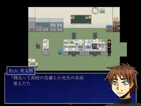 ペーパー戦隊~事件File1~ Game Screen Shot3