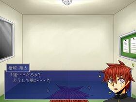 ペーパー戦隊~事件File1~ Game Screen Shot4