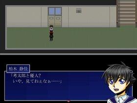 ペーパー戦隊~事件File1~ Game Screen Shot5