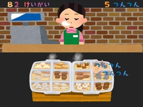 ツンツンおでん Game Screen Shot2