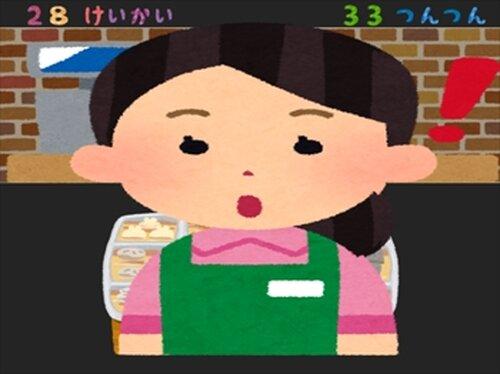 ツンツンおでん Game Screen Shot3