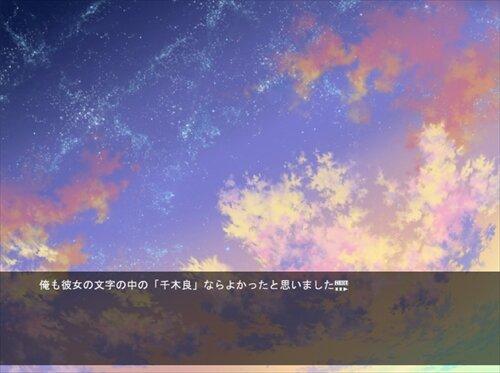 夜明かりきみの Game Screen Shot1