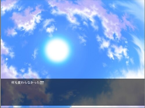 夜明かりきみの Game Screen Shot2