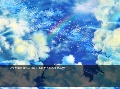 夜明かりきみの Game Screen Shot4