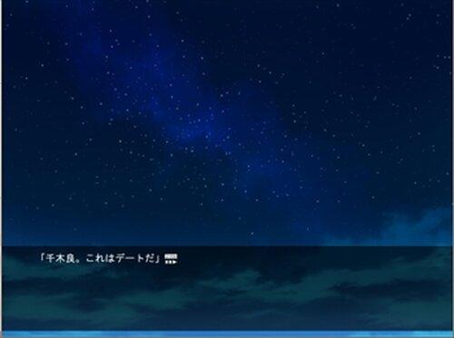 夜明かりきみの Game Screen Shot5