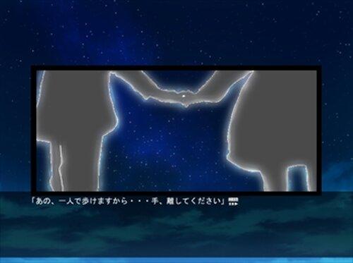 夜明かりきみの Game Screen Shots