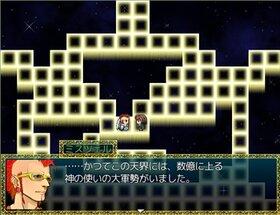 ETERNAL SLAVE(体験版) Game Screen Shot2