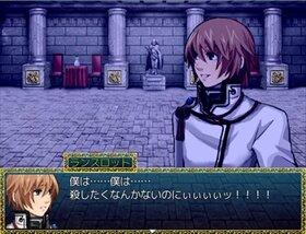 ETERNAL SLAVE(体験版) Game Screen Shot3