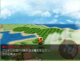 ETERNAL SLAVE(体験版) Game Screen Shot4