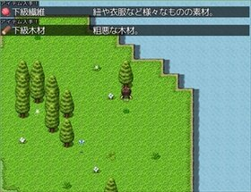 ETERNAL SLAVE(体験版) Game Screen Shot5
