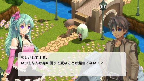 幻影遊戯 Game Screen Shot1
