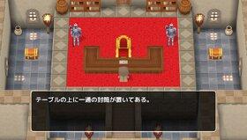 幻影遊戯 Game Screen Shot3