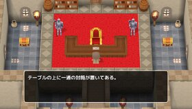 幻影遊戯 Game Screen Shot3