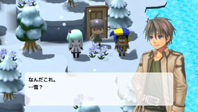 幻影遊戯 Game Screen Shot4