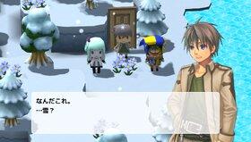 幻影遊戯 Game Screen Shot4