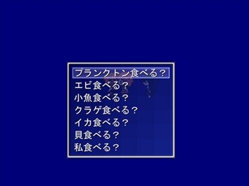 深海探検にて Game Screen Shot4