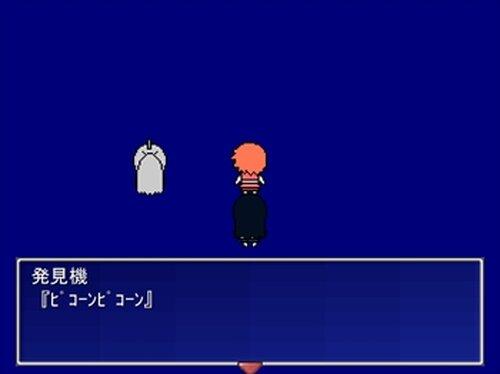 深海探検にて Game Screen Shot5