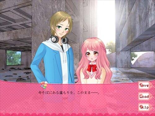 ブラコン女子の結婚 Game Screen Shot2