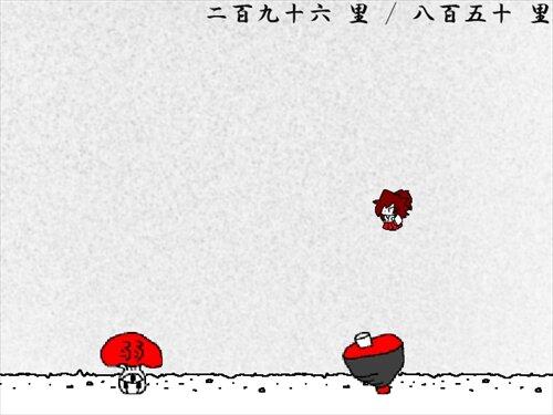 ミコのクリスマスけいかく Game Screen Shot1