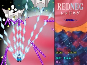 REDNEG~レッドネグ~ Game Screen Shot3