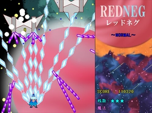 REDNEG~レッドネグ~ Game Screen Shot3