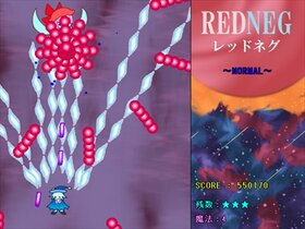REDNEG~レッドネグ~ Game Screen Shot5