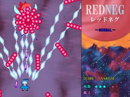 REDNEG~レッドネグ~ Game Screen Shot5