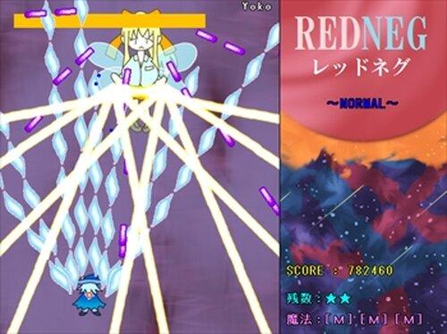 REDNEG~レッドネグ~ Game Screen Shots