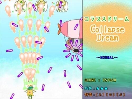 コラプスドリーム Game Screen Shot2