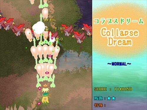 コラプスドリーム Game Screen Shot5