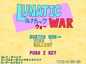 LUNATIC WAR(ルナティックウォー) Game Screen Shot2