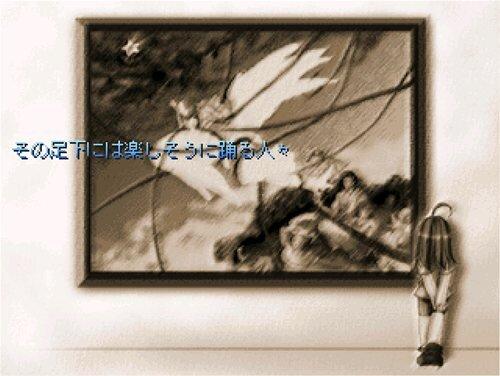 扉の伝説~風のつばさ~v5.12 Game Screen Shot1