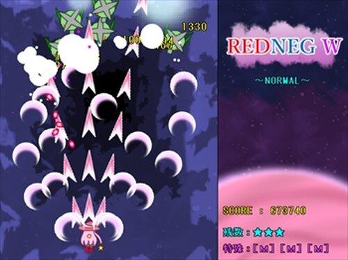 REDNEG W~レッドネグダブル~ Game Screen Shot4