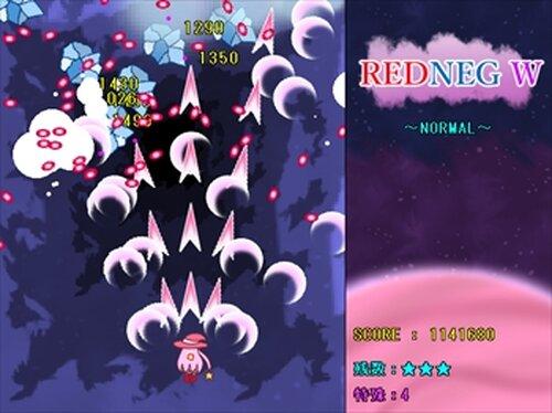 REDNEG W~レッドネグダブル~ Game Screen Shots