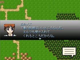 Default of Default+ ver1.02 Game Screen Shot4