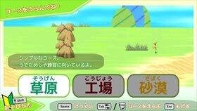 ねこダッシュ! Game Screen Shot3