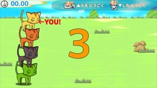 ねこダッシュ! Game Screen Shot5