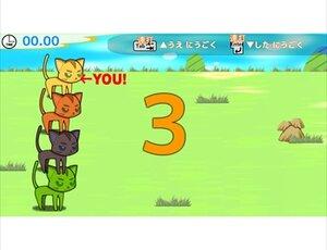 ねこダッシュ! Game Screen Shot