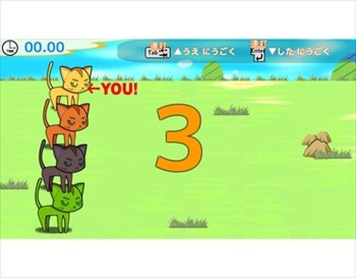 ねこダッシュ! Game Screen Shots