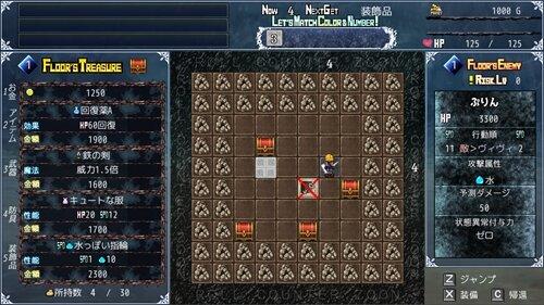 きんダン!~金銭魔法とダンジョンテスター~ Game Screen Shot1