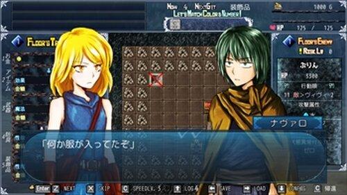 きんダン!~金銭魔法とダンジョンテスター~ Game Screen Shot2