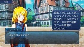きんダン!~金銭魔法とダンジョンテスター~ Game Screen Shot4