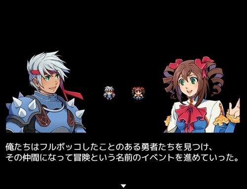 続・ゲームプレイヤーが魔王に転生した件について Game Screen Shot1