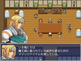 続・ゲームプレイヤーが魔王に転生した件について Game Screen Shot4