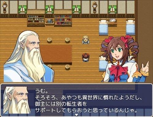 続・ゲームプレイヤーが魔王に転生した件について Game Screen Shots
