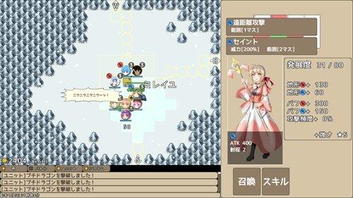 創世のクレイドル Game Screen Shot1