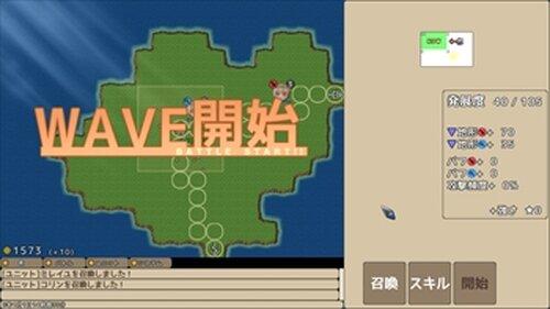 創世のクレイドル Game Screen Shot3
