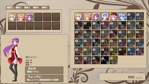 創世のクレイドル Game Screen Shot5