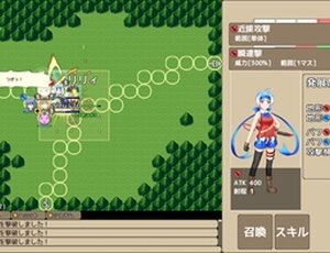 創世のクレイドル Game Screen Shot