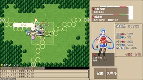 創世のクレイドル Game Screen Shots